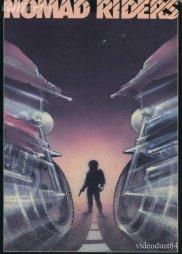 nomad-riders-dvd-80s-revenge-exploitation-film-7145