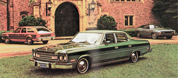 1974-ambassador-and-other-amcs-col.short_